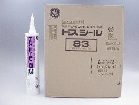 モメンティブ 【トスシール83】 (防カビタイプ) (10本) 1成分脱オキシム型シリコーンシーリング材