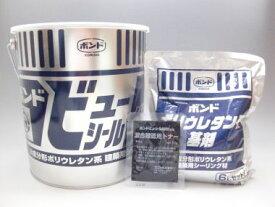 ボンド ビューシール6909 (2缶) コニシ
