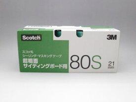 3M マスキングテープ 80S