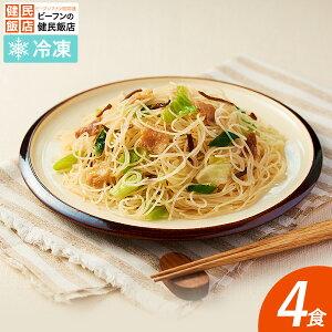 【単品】調理 ねぎ塩焼ビーフン 4食【送料別】ケンミン 食品 冷凍食品 麺 麺類 夜食 弁当 おかず 一人暮らし 温めるだけ 中華 惣菜 具だくさん