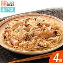焼きビーフン【単品】新食感の平めん使用、若鶏ときのこの旨みが抜群の和風味。調理若...