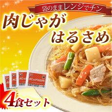 【単品】調理麻婆はるさめ(170g×2)