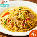 焼ビーフン【単品】中華風カレー味にリニューアル!!食欲をそそる味。調理カレービーフン4食セット【ケンミン】【送…