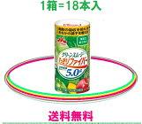 【森永乳業】贅沢あらごしグリーンスムージー健康美ショップ