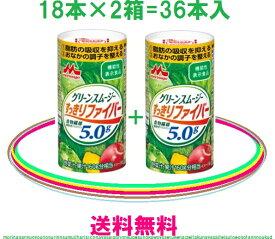 【 森永乳業 】グリーンスムージーすっきりファイバー2箱 = お勧めセット = 36本入送料無料 = 6,340円(税込)32種類の野菜と果物1本 = 160g使用!大麦若葉も配合♪食物繊維の力で脂肪の吸収を抑えましょう。健康美ショップ