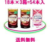 【もろみ黒酢】2箱+【q10・コラーゲン】1箱森永乳業