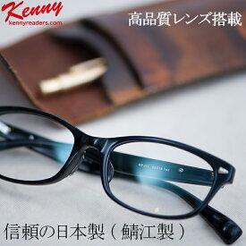 【鯖江 老眼鏡】リーディンググラス シニアグラス 鯖江 日本製 高品質 シンプル プレゼント ギフト 還暦祝い