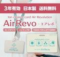 【コロナウイルス対策】空間除菌カード&ストラップのおすすめは?