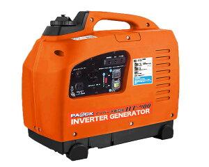 インバーター発電機 エンジン式発電機 900W