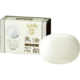 ソンバーユ 馬油石鹸 無香料(85g)