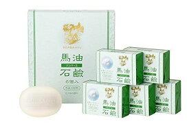 ソンバーユ 馬油石鹸(85g×6個入)