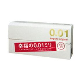 サガミオリジナル 001 コンドーム 5個入