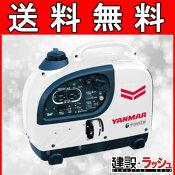 【ヤンマー】ガソリン発電機[G900iS2]