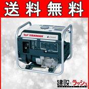【ヤンマー】ガソリン発電機[G2500i2]