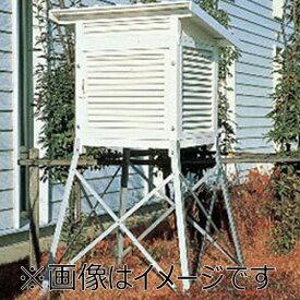 【マイゾックス】百葉箱(本体のみ)75型 [081104] 両屋根/理振型 脚は別売