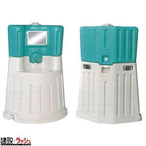 【送料無料】【旭ハウス工業】 PE手洗ユニット [L10] 仮設トイレ 簡易トイレと併用OK メーカー直送だから安心