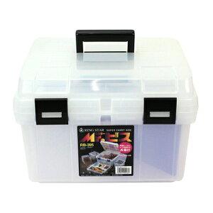 【リングスター】 PC工具箱 [RB-395]