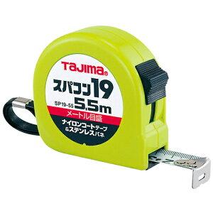 【タジマ】 スパコン195.5M [SP1955BL]