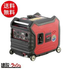 【ワキタ MEIHO】 インバータ発電機 防音タイプ [HPG3000is]