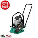 【三笠産業】 プレートコンパクター [MVC-40H]