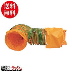 【三笠産業】送風ダクト