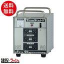 【送料無料】【スズキット】 トランスター5F [STY-512F] 電動工具 溶接