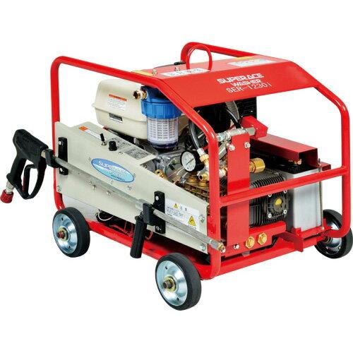 【スーパー工業】 エンジン式高圧洗浄機 レンタル機向 超高圧型・大水量型 [SER-1230i]