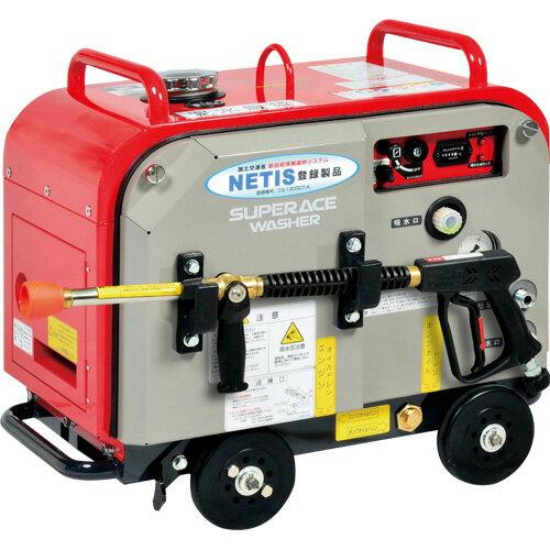 【スーパー工業】 エンジン式高圧洗浄機 防音型 [SEV-2110SS],NETIS登録商品 [CG-130007-A]