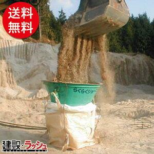 【トシヒロ機械】 らくらくジョーゴ [大型土のう製作機械] 土嚢 土嚢製造機 工事現場 建設現場 建設機械