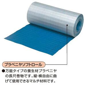 フクビ 床養生材 プラベニヤソフトロール 厚3.5×幅910×長さ30m巻 PBSR 1巻入