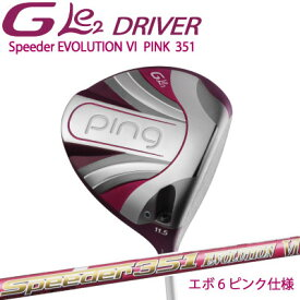 ポイント10倍 PING 販売実績NO.1 ピン Ladies GLE2 レディース ドライバー Speeder EVOLUTION 6 PINK仕様 スピーダー エボリューション 6 ピンク 右用 左用 レフティー 右利き 左利き日本仕様 エボ6