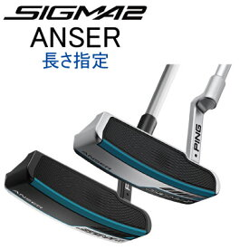 ポイント10倍 PING 販売実績NO.1 シグマ2 PING ピン ゴルフ パター SIGMA2 PUTTER アンサー パター (Anser) シグマ2長さ調整機能なし 日本純正品 長さ指定ping パター