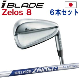 ポイント10倍 PING 販売実績NO.1  日本仕様 PING ピン ゴルフI BLADE アイアンNS PRO Zelos 8ゼロス85I〜PW(6本セット)(左用・レフト・レフティーあり)ping ironアイブレード