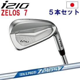 ポイント10倍 PING 販売実績NO.1 ピン i210 アイアン ping I210 ピン ゴルフ i210 ironi210 アイアン6I〜PW(5本セット)NS PRO Zelos 7ゼロス7 日本仕様 (左用・レフト・レフティーあり)ping I210 アイ210