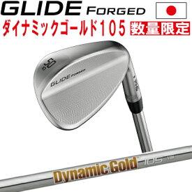 ポイント10倍 PING 販売実績NO.1 PING ピン ゴルフ GLIDE FORGED グライド フォージド ウェッジ ダイナミックゴールド 105 DG 105 スチール※左用 レフティー 日本仕様