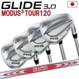 ポイント10倍 PING 販売実績NO.1 PING ピン ゴルフ GLIDE 3.0 グライド 3.0 ウェッジ NSPRO MODUS3 モーダス3ツアー120右用 左用(レフティー)あり 日本仕様 ゴルフクラブ 右利き 左利き 2019年モデル