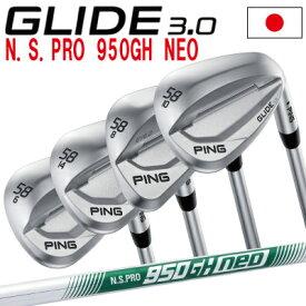 ポイント10倍 PING 販売実績NO.1 PING ピン ゴルフ GLIDE 3.0 グライド 3.0 ウェッジ N.S.PRO 950GH NEO ネオ右用 左用(レフティー)あり 日本仕様 ゴルフクラブ 右利き 左利き