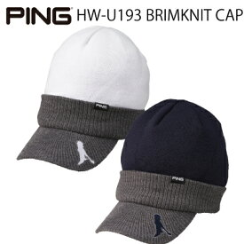 PING ピンゴルフHW-U193 BRIMKNIT CAPPING ニット帽 キャップ ビーニー