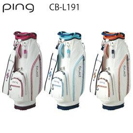 PING ピンゴルフCB-L191レディース キャディバッグ キャディバック カートバッグ カートバック 【日本正規品】