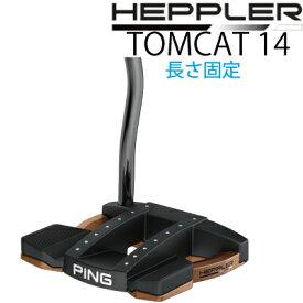 ポイント10倍 PING 販売実績NO.1 HEPPLER PUTTER TOMCAT 14 トムキャット14 パター長さ調整機能なし 長さ指定ヘプラー PING ピン ゴルフ パター 日本純正品