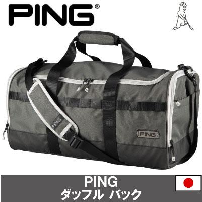 【がんばるべ岩手】ピン 【PING】 ダッフルバック 収納力抜群のダッフルバッグ