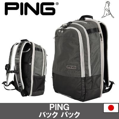 【がんばるべ岩手】ピン 【PING】 バックパック 収納力抜群のバックバッグ