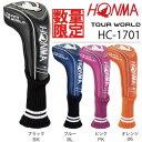 【がんばるべ岩手】【HONMA】ホンマ ゴルフ 【TOUR WORLD】ツアーワールド HC-1701 ヘッドカバー 数量限定ドライバー用