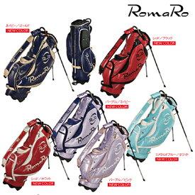 RomaRoロマロ ゴルフPRO MODEL STAND BAG 8.5 新カラーキャディバッグ キャディバック ゴルフバッグ ゴルフバック