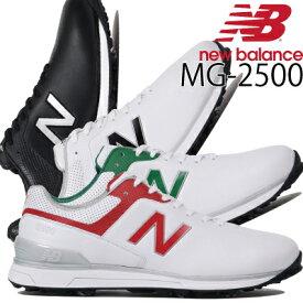 【NEW BALANCE GOLF】プライスダウンニューバランス ゴルフ MG2500 メンズ ゴルフシューズ 【日本正規品】