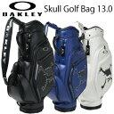オークリー 【Oakley】 キャディバッグ キャディバック Skull Golf Bag 13.0ゴルフバッグ ゴルフバック【日本正規品】