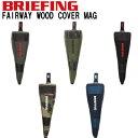 BRIEFING ブリーフィングBRG193G58 FAIRWAY WOOD COVER MAGフェアウェイウッドヘッドカバー ヘッドカバー ウッドカ…