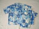 アロハ子供服■水色■