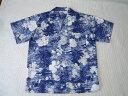 アロハシャツ(紺)