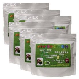 モリンガ 青汁 コンブチャ 乳酸菌 大麦若葉 爽やかミックス青汁 180g×お得な6個セット 粉末 置き換え ダイエット ドリンク スーパーフード サプリ パウダー 飲料